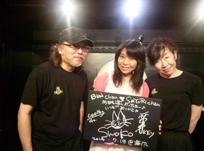 2014.7.19umikaze